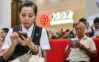 中國銀行借金融科技在馬來西亞推進零售銀行業務