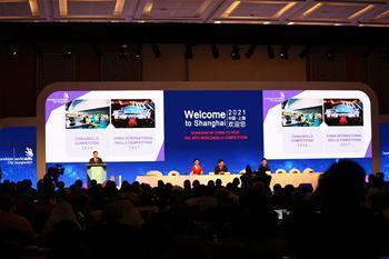 上海獲得2021年第46屆世界技能大賽舉辦權