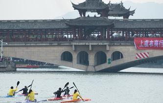 皮劃艇——馬拉松世界杯賽紹興站拉開帷幕