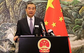 王毅介紹中方在羅興亞人問題上立場