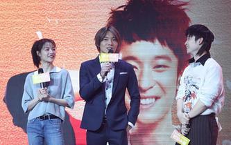 愛情喜劇《脫單告急》在京舉行首映發布會