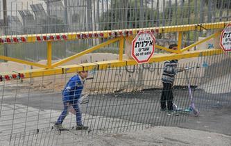 希伯倫:隔離柵欄下的生活