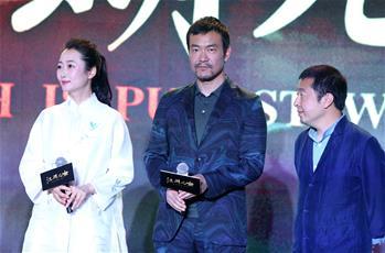 賈樟柯影片《江湖兒女》將于9月21日上映