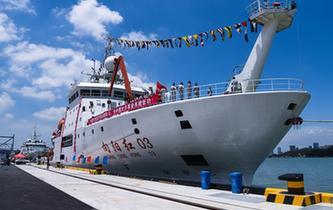 """""""向陽紅03""""科考船在廈門起航 執行中國大洋50航次科考"""