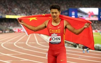 田徑——倫敦世界杯:謝震業200米奪冠
