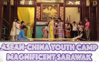 中國東盟青少年交流營文藝匯演在馬來西亞舉行