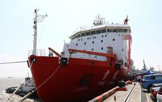 中國第9次北極科學考察隊奔赴北冰洋