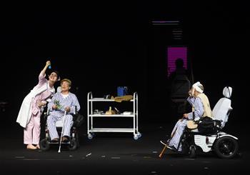 話劇《生命行歌》在國家大劇院上演