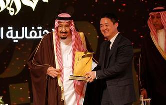 華為榮膺沙特企業責任競爭力金獎