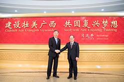 汪洋率中央代表團出席向廣西壯族自治區贈送紀念品儀式