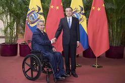 李克強會見厄瓜多爾總統莫雷諾