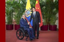 栗戰書會見厄瓜多爾總統莫雷諾