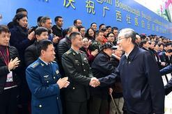 馬飚率中央代表團五分團在桂林看望慰問各族各界幹部群眾