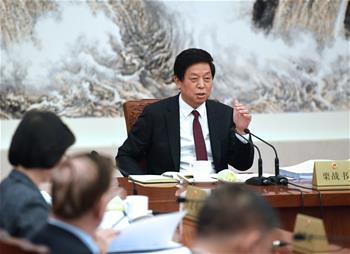 栗戰書主持召開十三屆全國人大常委會第十七次委員長會議