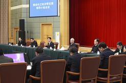 韓正主持召開推動長江經濟帶發展領導小組會議