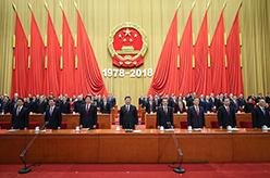 慶祝改革開放40周年大會在北京隆重舉行