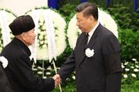 鐵木爾·達瓦買提同志遺體送別在京舉行
