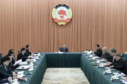 汪洋主持召開全國政協第十四次主席會議