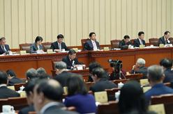 十三屆全國人大常委會第七次會議舉行第二次全體會議