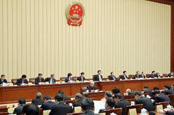 十三屆全國人大常委會第七次會議舉行第三次全體會議 栗戰書出席會議