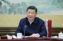 中共中央政治局召開民主生活會 習近平主持會議並發表重要講話