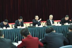 李克強考察中國銀行、中國工商銀行、中國建設銀行並在銀保監會主持召開座談會