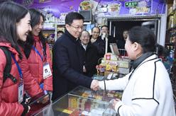韓正在北京調研第四次全國經濟普查登記工作