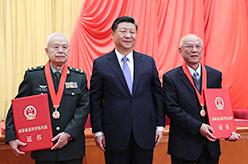 國家科學技術獎勵大會在北京隆重舉行