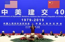 紀念中美建交40周年招待會舉行 王岐山出席並致辭