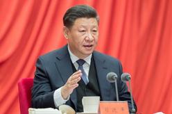 習近平出席十九屆中央紀委三次全會並發表重要講話