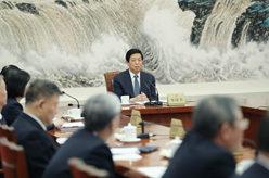 栗戰書主持召開十三屆全國人大常委會第二十次委員長會議