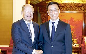 韓正會見德國副總理兼財政部長肖爾茨
