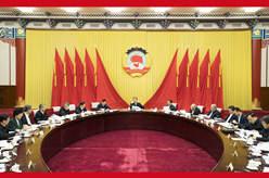 汪洋主持召開全國政協第十六次主席會議