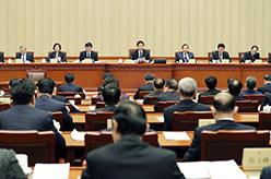 十三屆全國人大常委會第九次會議在京閉幕 栗戰書主持會議