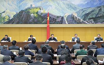 韓正出席全國政策性糧食庫存數量和質量大清查動員電視電話會議並講話
