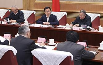 韓正主持召開京津冀協同發展領導小組會議