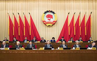 全國政協十三屆常委會第五次會議開幕 汪洋出席