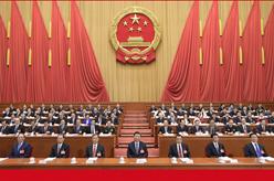十三屆全國人大二次會議在北京開幕
