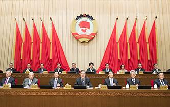 全國政協十三屆常委會召開第六次會議 汪洋主持