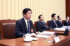 十三屆全國人大二次會議主席團舉行第三次會議