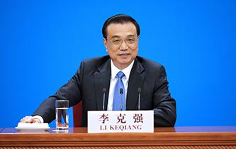李克強總理會見採訪全國兩會的中外記者並回答提問