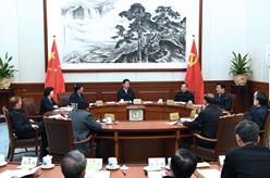 全國人大常委會黨組舉行會議 栗戰書主持並講話