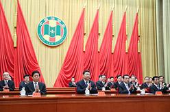 中國法學會第八次全國會員代表大會在京開幕