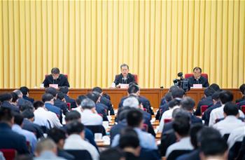 趙樂際出席全國巡視工作會議暨十九屆中央第三輪巡視動員部署會並講話