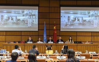 17國9個項目入選中國空間站首批科學實驗