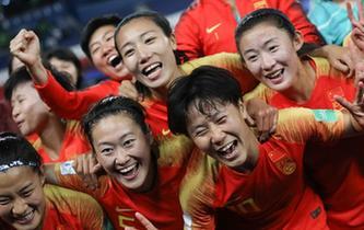 【女足世界杯】B組:中國隊戰勝南非隊