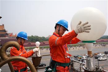 北京:清洗檢修華燈