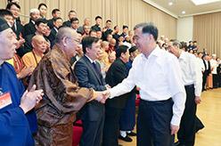 中國宗教界和平委員會第五屆委員會第一次會議舉行 汪洋會見與會人員並講話