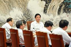 栗戰書同全國省級人大常委會秘書長交流座談