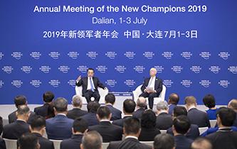 李克強同出席2019年夏季達沃斯論壇的各界代表舉行對話會